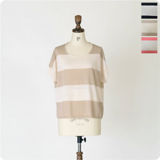 grandma mama daughter Granma mom daughter big horizontal stripes pullover, gn310401 (all three colors) (M L)