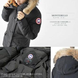 Montebello Canada Goose Xs