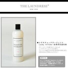 TheLaundressザ・ランドレスシグネチャーデタージェントLady475ml/色柄用洗濯洗剤・8782