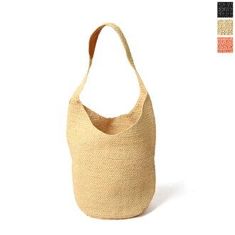 海伦 · 卡明斯基 · 卡明斯基毒枭 / 椰麻袋袋 (3 种颜色)