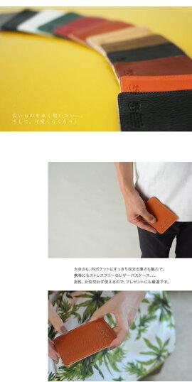 ILBISONTEイルビゾンテシンプルレザーパスケース・411618(全12色)(unisex)【2014春夏】
