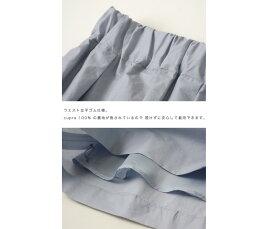 SACRAサクラグロスコットンミモレスカート・sf215122(全5色)(M)【2015春夏】[10P01Mar15]