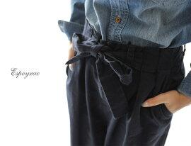 Espeyracエスペラックチノストレッチワイドパンツ・1543502(全2色)(S・M)【2015秋冬】