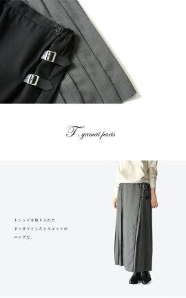 t.yamaiparisティヤマイパリライトサージプリーツラップロングスカート・ty45-09-fjs59(全2色)(S)【2015秋冬】