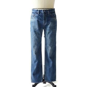 普通適合普通適合 5 袖珍現代牛仔和苦惱錐形的牛仔長褲-om-p064