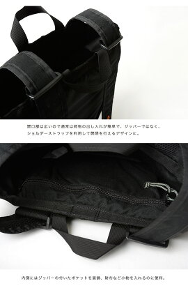 MYSTERYRANCHミステリーランチBOOTYBAG/ブーティーバッグバッグパック(全10色)【2015春夏】