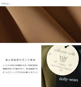 dolly-seanドリーシーンストレッチポンチ肩タックプルオーバーブラウス・m8406d【2016春夏】