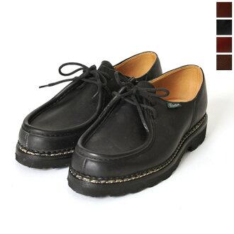 Paraboot paraboot 邁克爾 / Michael 提洛爾鞋,715603 和 715604.715634 (所有顏色) [10P23Sep15]