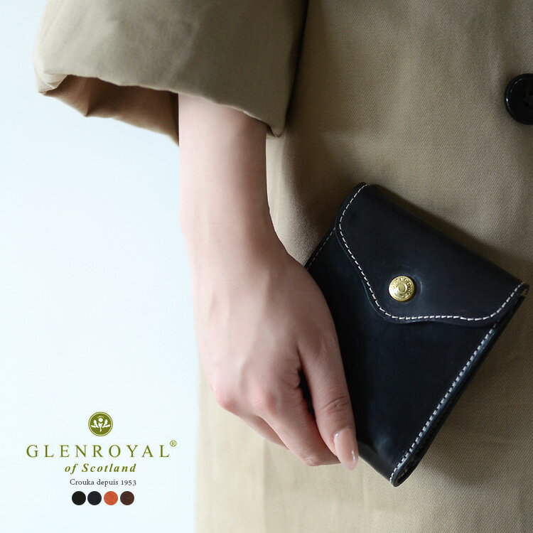【ポイント最大44倍】GLENROYAL グレンロイヤル SLIDING WALLET ブライドルレザー スライディングウォレット 二つ折り財布・03-5956 (ユニセックス) 【送料無料】 #0308