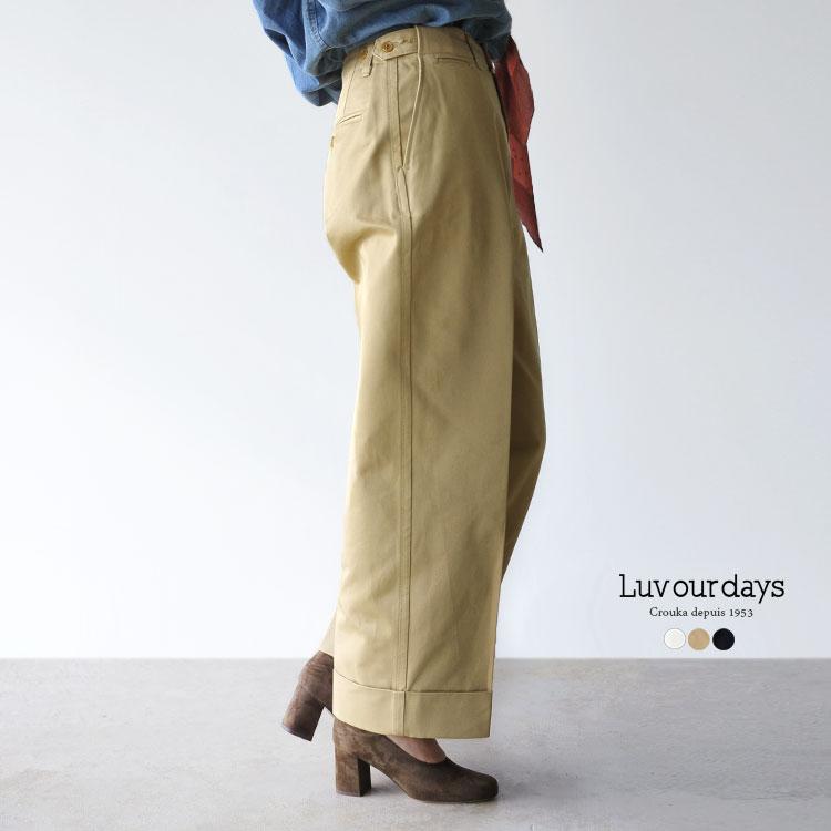 【ポイント最大30倍】2017秋冬新作 Luvourdays ラブアワーデイズ Wide cino pants ワイド チノ パンツ ・ LV-PA138 【送料無料】