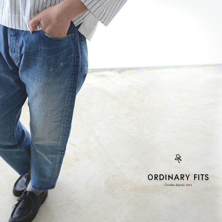 【ポイント最大30倍】ORDINARY FITS オーディナリーフィッツ 5POCKET LOOSE DENIM used ユーズド ルーズデニムパンツ・om-p056 【送料無料】