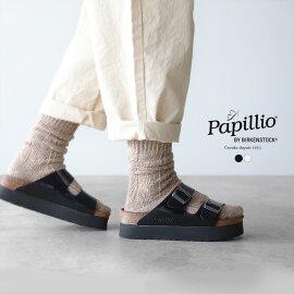 PapillioパピリオARIZONA/アリゾナパテントプラットフォームサンダル・363903・363913(全2色)【2015春夏】