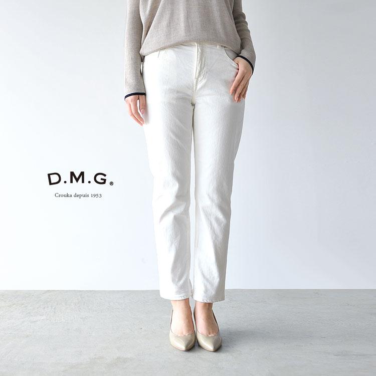 【ポイント最大30倍】DMG D.M.G ドミンゴ 5P アンクルスリム ストレッチ ホワイト ストレート デニムパンツ・13-762d