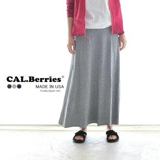 2017春天夏天新作品CAL.Berries karuberizu BOARD WALK MAXI SKIRT板行走长裙、35tj008