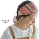 Pulet-pl-gd0171_c