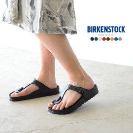 BIRKENSTOCKビルケンシュトックGIZEH/ギゼEVAトングサンダル【幅広】(全3色)(unisex)【2015春夏】【クーポン対象外】
