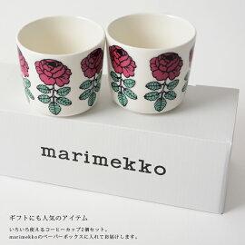 2017春夏新作 marimekko マリメッコ COFFEE CUP 2PCS KESTIT VIHKIRUUSU ケスティト ヴィヒキルース コーヒーカップセット マグカップ 湯呑み (ハンドルなし)・52179-4-68586・52631-64859 #0414