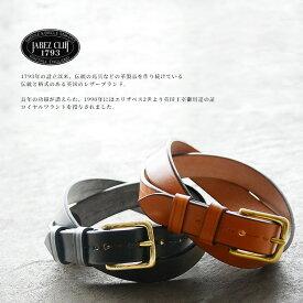 JABEZ CLIFF ジャベツクリフ STIRRUP 2.8cm レザーベルト #0830【送料無料】