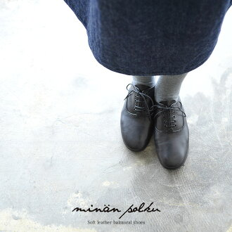 民安 polku minanporg 软巴尔莫勒尔鞋马特皮革软巴尔莫勒尔鞋 M329 0824 乐天卡司