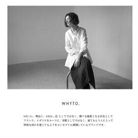 2018春夏新作WHYTOホワイトIラインシルエットパネルワンピース半袖・WHT18HOP3【送料無料】