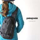 Patago-48260_1