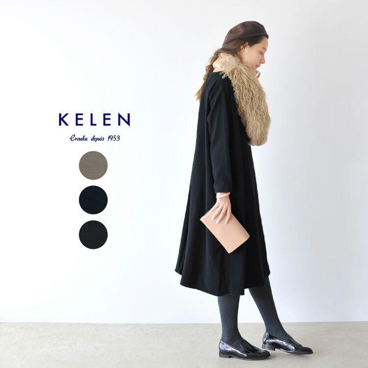 """【ポイント最大42倍】2018春夏新作 kelen ケレンBack Pleats Dress """"Faill"""" バックプリーツ ワンピース ドレス ・LKL17FOP3 【送料無料】#1213"""
