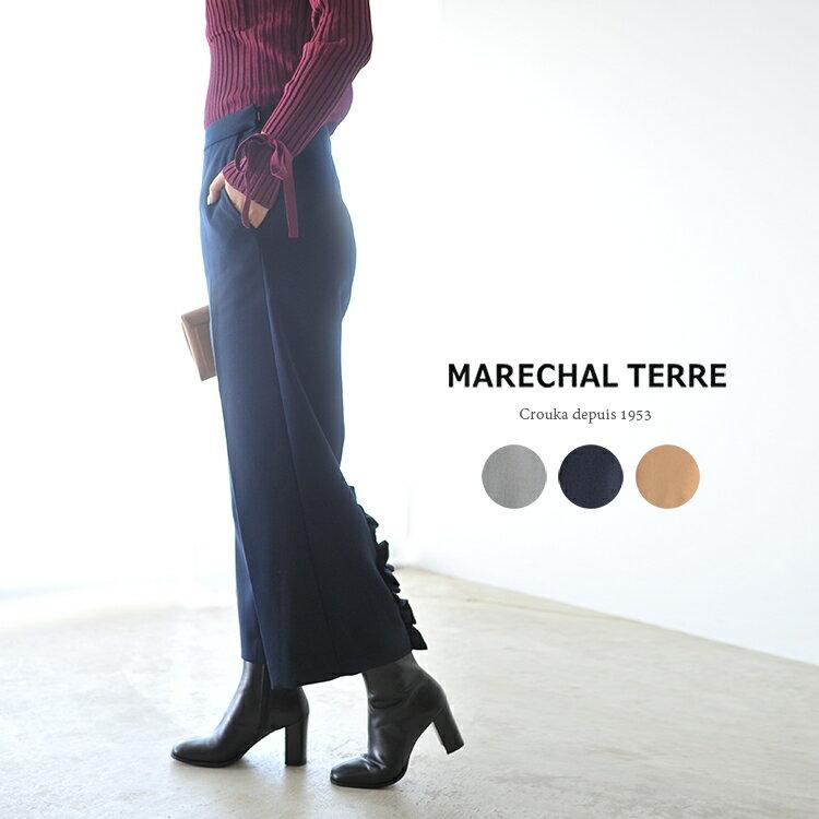 【ポイント最大30倍】2017秋冬新作 MARECHAL TERRE マルシャルテル Frill design pants センタープレス ワイド パンツ ・ZMT174PT040 #1108