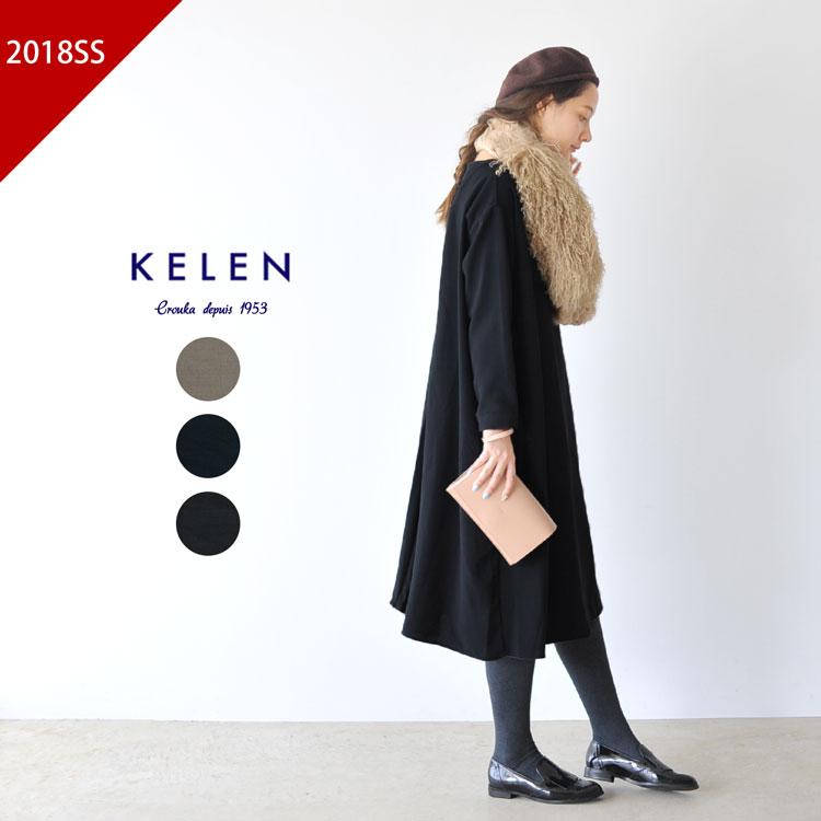 """【先行予約!2018年3月上旬よりお届け予定】2018春夏新作 kelen ケレンBack Pleats Dress """"Faill"""" バックプリーツ ワンピース ドレス ・LKL17FOP3 【送料無料】#1213"""