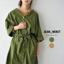 Jeann-18ss-sd17_1c