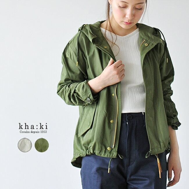 2018春夏新作 kha:ki カーキ SHORT LIEKD COAT ショート フィールド コート ・ MIL-18HJK94 【送料無料】 #0125