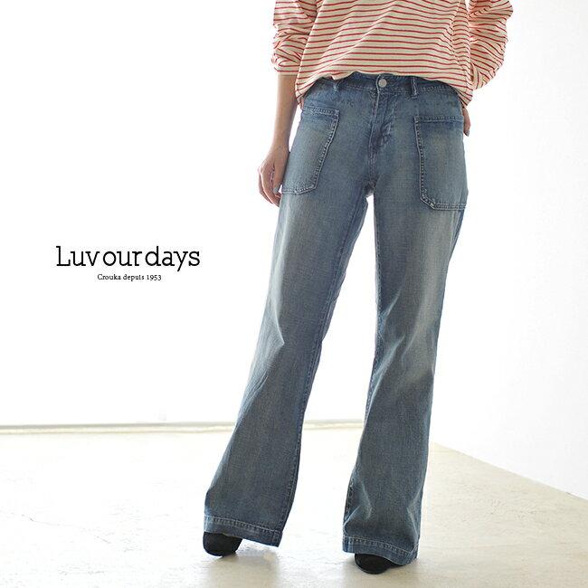 【アウトレット】【SALE!30%OFF】Luvourdays ラブアワーデイズ deck pants デッキパンツ ワイドパンツ ・LV-PA005 #0105【セール】【返品交換不可】【SALE】