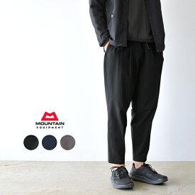 【クーポン10%OFF】マウンテンイクイップメント MOUNTAIN EQUIPMENT The Easy Pants イージーパンツ ストレッチジョガーパンツ・425417 2019春夏新作 #0510