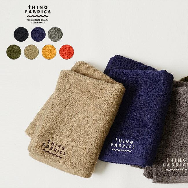 2018年春夏 THING FABRICS シングファブリックス TIP TOP 365 face towel フェイスタオル ・TFOT-1003 #0128 ギフト