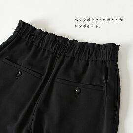 2018春夏新作yanganyヤンガニーNOIEハンドウォッシャブルガウチョパンツスカンツ・F-5297【送料無料】
