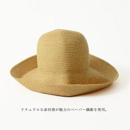 2017春夏新作abuアブPLATEHATゴールドプレートナチュラルペーパーハット帽子・nh-010