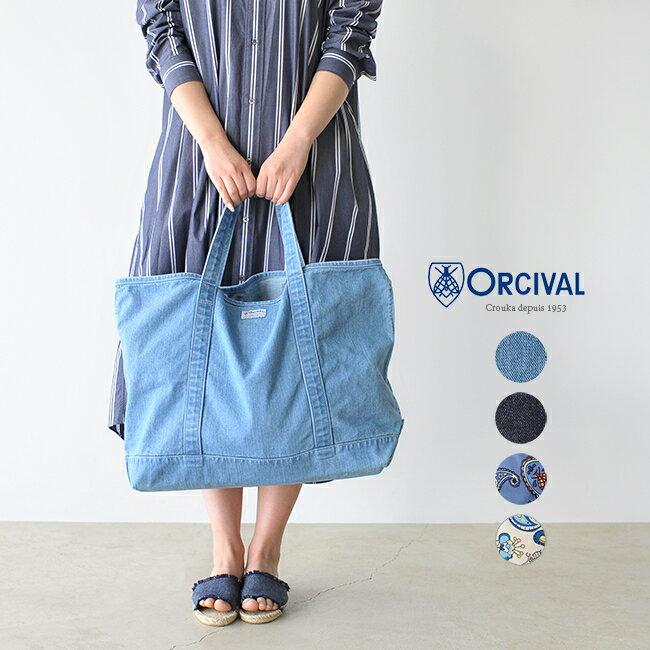 2018春夏新作 ORCIVAL オーシバル/オーチバル デニム キャンバス トートバッグ・rc-7104 【送料無料】 #0122