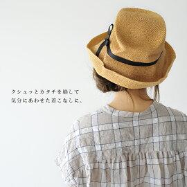 2017春夏新作abuアブCRASHRIBBONHATクラッシュリボンナチュラルペーパーハット帽子・NH-040
