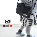 Bach accessorie cc