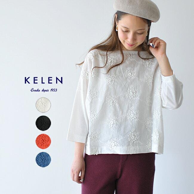 """【ポイント最大36倍】kelen ケレン Flower Lace Tops """"Lou"""" フラワーレース プルオーバー ブラウス トップス・lkl17hbl1 #0222"""