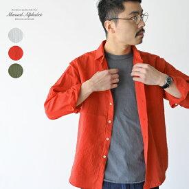 MANUAL ALPHABET マニュアルアルファベット DOUBLE GAUZE COMFORT SHIRT ダブルガーゼコンフォートシャツ カラーシャツ ・MA-S-414 #0316