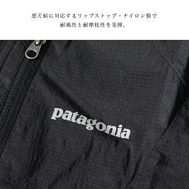 2017春夏新作【国内正規品】patagoniaパタゴニアWomen'sHoudiniJacketフーディニジャケット・24146