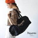 2018春夏新作 repetto レペット Duffle bag BIG GLIDE ビッグ グリッド ダッフルバッグ 鞄 ・51425-1-3233 #0311