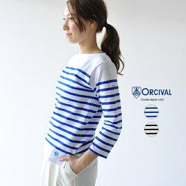 2017秋冬新作ORCIVALオーシバル/オーチバルレイチェル長袖ボーダーレギュラーバスクシャツ・6803・6101#0911