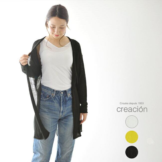 【3個1対象商品】creacion クレアシオン トッパー カーディガン ロングカーディガン ・43207 #0403