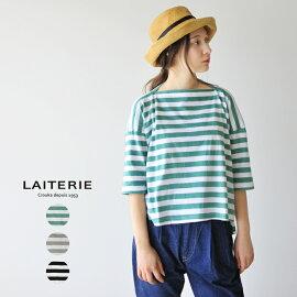 2018春夏新作LAITERIEレイトリーボートネックボーダープルオーバー5分袖Tシャツ・LC18106