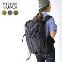 Myster sweetpea 3