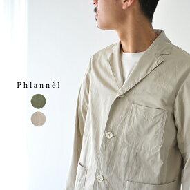 Phlannel フランネル Cotton Satin 3patch Jacket コットンサテンマイクロピーチテーラードジャケット ・B118B1070022100 #0420
