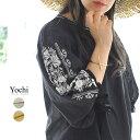 Yochi ycbbp787mag 1