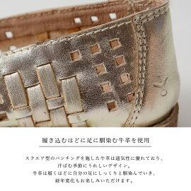 https://image.rakuten.co.jp/crouka/cabinet/bhs_3/emu-w11478_d9.jpg