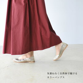 https://image.rakuten.co.jp/crouka/cabinet/bhs_3/emu-w11495_d1.jpg
